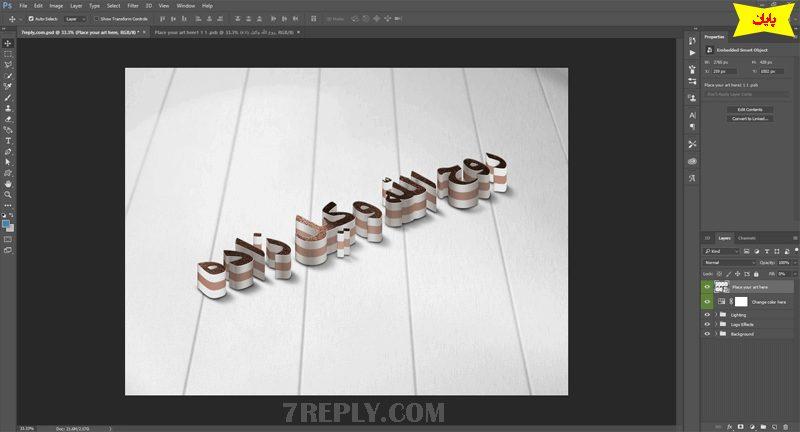 آموزش نحوه استفاده از فایل های آماده PSD در فتوشاپ + فیلم آموزشی 6
