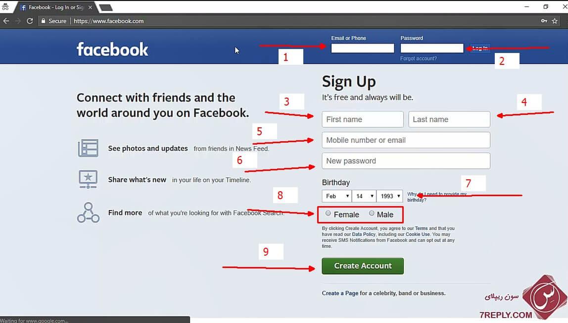 ساخت پیج در فیس بوک