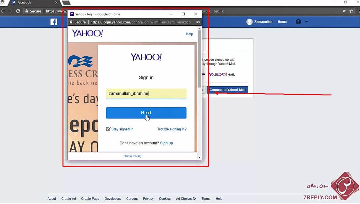 ساخت ایمیل در یاهو فیس بوک