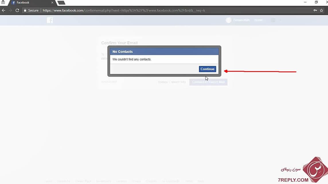 آموزش ساخت صفحه فیس بوک