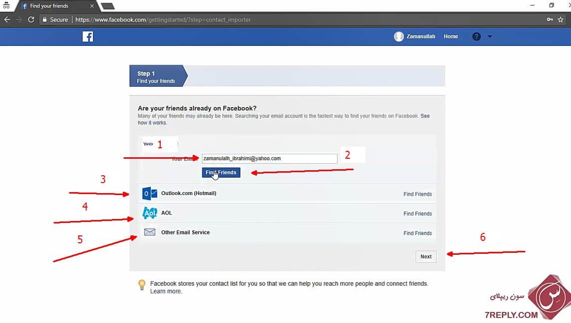 آموزش ثبت نام در فیس بوک