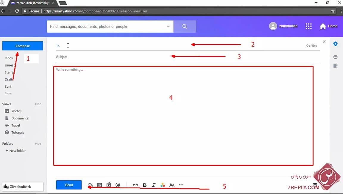 آموزش ارسال ایمیل از یاهو