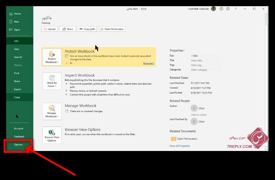 مشکل اجرا فایل های دارای ماکرو در اکسل