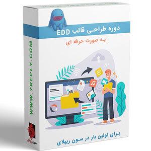 آموزش طراحی قالب وردپرس با EDD