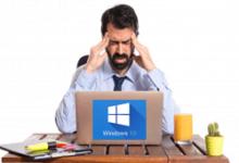 Windows 10 220x150 - آموزش فعال و غیرفعال کردن آپدیت خودکار ویندوز 10 + فیلم آموزشی