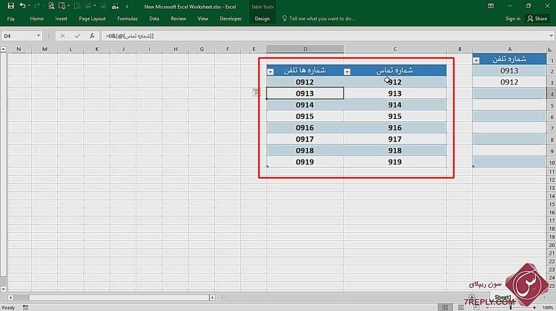 آموزش اضافه کردن صفر به ابتدای شماره در اکسل-Excel با 3 روش مختلف 6