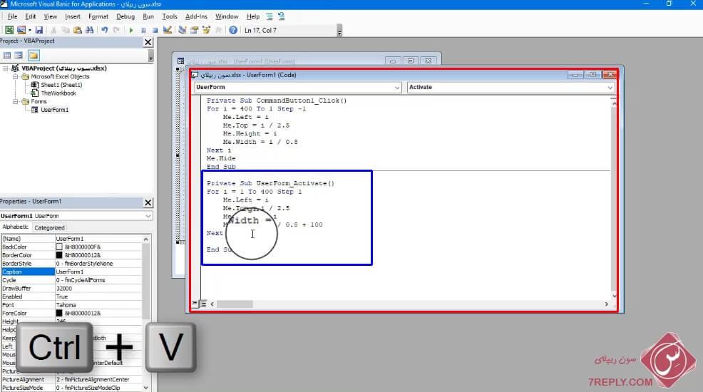 کد نویسی در اکسل
