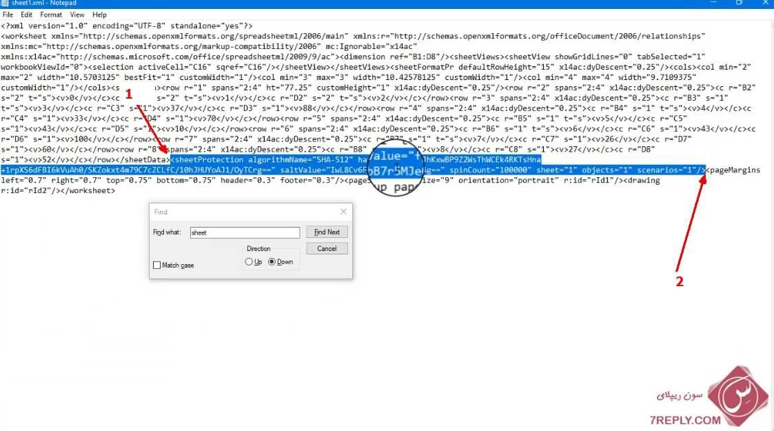 برداشت رمز فایل اکسل