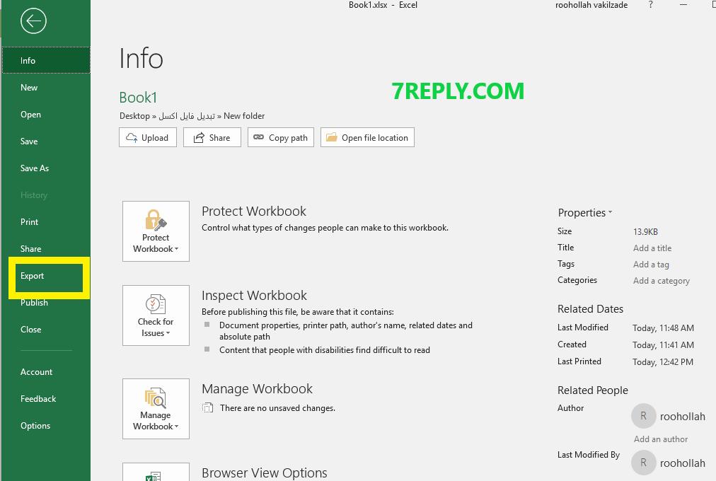 آموزش تبدیل فایل اکسل به PDF