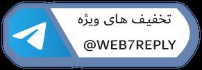 کانال تلگرام سون ریپلای