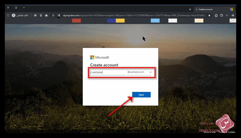 آموزش تصویری ساخت اکانت مایکروسافت