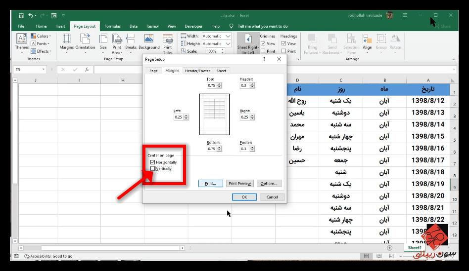 آموزش رایگان اکسل و نحوه چاپ فایل اکسل.