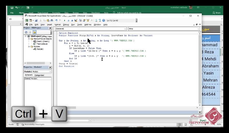 برای جدا کردن اعداد داخل یک متن در اکسل