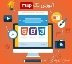 آموزش ساخت image map در html