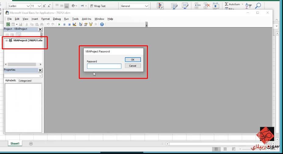 چک کردن پسورد فایل اکسل محیط VBA
