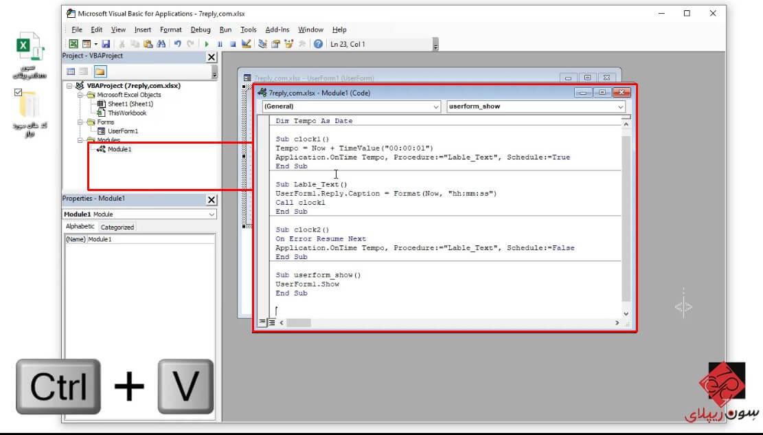 کد نویسی در ویژوال بیسیک اکسل