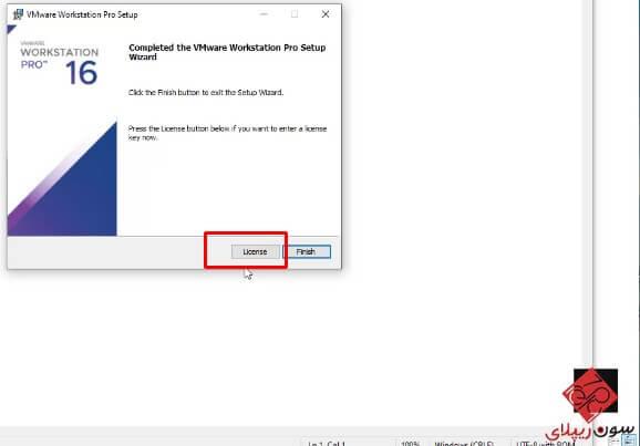 آموزش تصویری نصب VMware Workstation به زبان ساده