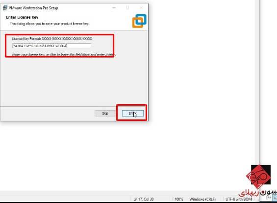 آموزش نصب VMware Workstation Pro 16 و فعال سازی لایسنس