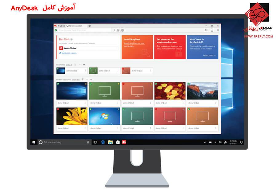 آموزش نصب anydesk همراه کار با نرم افزار anydesk