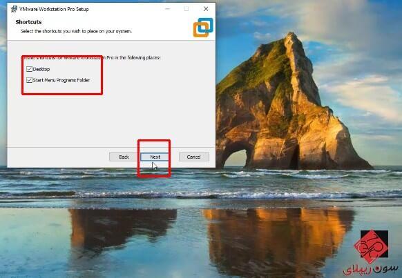 VMware Workstation Pro 16